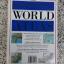 ESSENTIAL WORLD ATLAS / DK thumbnail 2