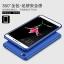 (พรีออเดอร์) เคส Xiaomi/Mi Max-เคสนิ่ม แบบบางสีเรียบ thumbnail 8