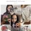 (พรีออเดอร์) เคส Huawei/GR5 (2017)-เคสนิ่มลายสก็อต พร้อมสายคล้องคอ thumbnail 4