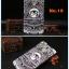 (พรีออเดอร์) เคส Meizu/Mi Max-ฺเคสพลาสติกแข็งลายการ์ตูน thumbnail 23