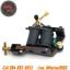[TM2370] เครื่องสักคอย เครื่องสักคอยล์ เครื่องสักลงสี/ลงเงา เครื่องสักลายแทททู (Steel Micky Sharpz 10Wrap Coils Tattoo Machine) thumbnail 6