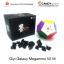 Qiyi X-Man Galaxy Megaminx V2 M *มีแม่เหล็ก* thumbnail 4
