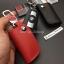 ซองหนัง ใส่กุญแจรีโมทรถยนต์ BMW รุ่น VIP BMW Series3 (90) Series5 (E60) Series7 Z4 (E85) X1(E84) thumbnail 11