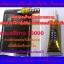 ราคาหน้าจอชุด Asus Zenfone 6 A600CG สีดำ แถมฟรีไขควง ชุดแกะเครื่อง+กาวติดหน้าจอ thumbnail 3