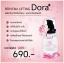 Dora+ Verbena Lifting For All Skin Types น้ำตบยกกระชับผิวหน้า ขายส่งเครื่องสำอาง ขายส่งอาหารเสริม ขายส่งสินค้ากระแสความงาม ของแท้ ปลีก-ส่ง เรทราคาส่ง ราคาตัวแทนของร้าน ทักไลน์สอบถามมานะคะ thumbnail 2