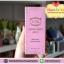 ยูริ ซุปเปอร์ ไวท์ เซรั่ม yuri super white serum (เซรั่มยูริ) - charm for you ขายส่งเครื่องสำอาง ขายส่งอาหารเสริม ขายส่งสินค้ากระแสความงาม ของแท้ ปลีก-ส่ง thumbnail 1