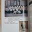 อนุสรณ์ในงานพระราชทานเพลิงศพ นายสิงห์ กลางวิสัย thumbnail 8