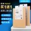 (พรีออเดอร์) ฟิล์มนิรภัย Xiaomi/Redmi Note3-Joyroom thumbnail 1