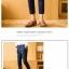 กางเกงสแล็ค | กางเกงลำลอง | กางเกงผู้ชาย thumbnail 13