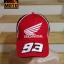 หมวก MotoGp Honda93 red #1 thumbnail 1