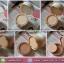 ไฮไลท์ เฉดดิ้งคอนโด 5 ชั้น 5 เฉดสี ลดราคา 200 บาท ขายเครื่องสำอาง อาหารเสริม ครีม ราคาถูก ของแท้100% ปลีก-ส่ง thumbnail 2