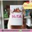 NITA Super White Mask Soap Plus สบู่นิตา ราคา 3 ก้อน ก้อนละ 50 บาท/6 ก้อน ก้อนละ 45 บาท/12 ก้อน ก้อนละ 40 บาท/24 ก้อน ก้อนละ 35 บาท ขายส่งเครื่องสำอาง ขายส่งอาหารเสริม ขายส่งสินค้ากระแสความงาม ของแท้ ปลีก-ส่ง thumbnail 1