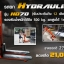 รถยกของไฮดรอลิกคันเล็ก จิ๋วแต่แจ๋ว HD70 ยกได้ถึง 500 kg รถขึ้นลงรถกระบะคนเดียวได้ thumbnail 1