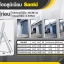 บันไดอลูมิเนียม Sanki (อลูมิเนียมทั้งตัว) รุ่น 3 ท่อน ( Sanki ) 12 ฟุต ทำทรงพาดได้ถึง 8.59 m ทรง A ยืดได้สูงถึง 5.81m thumbnail 1