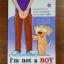 I'm not a BOY / ว.แหวน thumbnail 1