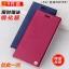 (พรีออเดอร์) เคส Xiaomi/Redmi Note3-Rocel thumbnail 1