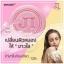 สบู่อมาโด้ เจไอ จินเส็ง กลูต้า (ก้อนสีชมพู) Amado JI Ginseng Gluta Soap ราคา 12 ก้อน ก้อนละ 100 บาท ขายเครื่องสำอาง อาหารเสริม ครีม ราคาถูก ของแท้100% ปลีก-ส่ง thumbnail 6