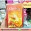Kiwista Detox ดีท๊อกซ์ กีวิสต้า รสส้ม - charm for you ขายส่งเครื่องสำอาง ขายส่งอาหารเสริม ขายส่งสินค้ากระแสความงาม ของแท้ ปลีก-ส่ง thumbnail 1