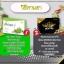 Hoso i โฮโซอิ ดีท็อกซ์ล้างสารพิษในร่างกาย - charm for you ขายส่งเครื่องสำอาง ขายส่งอาหารเสริม ขายส่งสินค้ากระแสความงาม ของแท้ ปลีก-ส่ง thumbnail 7