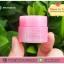 LANEIGE Special Care Lip Sleeping Mask (berry) ราคา 3 ชิ้น ชิ้นละ 120 บาท/6-12 ชิ้น ชิ้นละ 110 บาท thumbnail 2