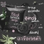 สบู่โมเอะ มะเขือเทศดำ MOA Black Tomato Soap ราคาส่ง 6 ก้อน ก้อนละ 40 บาท/12 ก้อน ก้อนละ 35 บาท/ 24 ก้อน ก้อนละ 30 บาท ขายเครื่องสำอาง อาหารเสริม ครีม ราคาถูก ของแท้100% ปลีก-ส่ง thumbnail 4