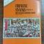 CHINESE SNACKS : WEI - CHUAN COOKING BOOK / Huang Su Huei thumbnail 1