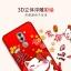 (พรีออเดอร์) เคส Huawei/GR5 (2017)-เคสนิ่มลายแมวนำโชค thumbnail 4