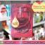Horse Oil Serum เซรั่มน้ำมันม้าสลายฝ้า BCS 3 กล่อง กล่องละ 290 บาท/6 กล่อง กล่อง 280 บาท/12 กล่อง กล่องละ 270 บาท/24 กล่อง กล่องละ 260 บาท ขายเครื่องสำอาง อาหารเสริม ครีม ราคาถูก ของแท้100% ปลีก-ส่ง thumbnail 1