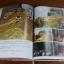 หนังสืออนุสรณ์ หลวงปู่ฮ้อ ฐิติโก วัดป่าสวนมอน จ.ขอนแก่น thumbnail 7