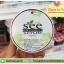 see scrub mix herbals สครับเกลือมะขามบัดผิว ราคา 6 กระปุก กระปุกละ 90 บาท ขายเครื่องสำอาง อาหารเสริม ครีม ราคาถูก ของแท้100% ปลีก-ส่ง thumbnail 1