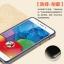 (พรีออเดอร์) เคส Vivo/X5 Pro-Mofi thumbnail 6