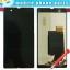 ราคาหน้าจอชุด SONY XPERIA Z สีดำ แถมฟรีไขควง ชุดแกะเครื่อง +กาวติดหน้าจอ อย่างดี thumbnail 1