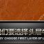 (พรีออเดอร์) เคส Xiaomi/Mi Max-Flip case ลายเรียบ หรู thumbnail 5