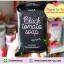สบู่โมเอะ มะเขือเทศดำ MOA Black Tomato Soap ราคาส่ง 6 ก้อน ก้อนละ 40 บาท/12 ก้อน ก้อนละ 35 บาท/ 24 ก้อน ก้อนละ 30 บาท ขายเครื่องสำอาง อาหารเสริม ครีม ราคาถูก ของแท้100% ปลีก-ส่ง thumbnail 1