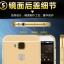 (พรีออเดอร์) เคส Huawei/G7 Plus-เคสอลูกระจกเงา thumbnail 11