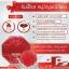 สบู่ตราเพชร อัญมณีสีแดง รับบี้โรส Ruby Roses Asta Gluta Soap ลดสิว ฝ้า กระ เผยผิวหน้าขาวใส ล้างเครื่องสำอางได้อย่างหมดจด - charm for you ขายส่งเครื่องสำอาง ขายส่งอาหารเสริม ขายส่งสินค้ากระแสความงาม ของแท้ ปลีก-ส่ง thumbnail 2