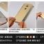 (พรีออเดอร์) เคส Huawei/G7 Plus-เคสอลูกระจกเงา thumbnail 14