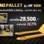 รถลากพาเลท Hand Pallet รุ่น HP5000 รับน้ำหนักถึง 5000 กิโลกรัม งากว้าง 685 mm. thumbnail 1