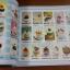 เค้กไหมพรม / เศรษฐพงศ์ อัปมะเย thumbnail 5