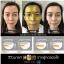 Mojo facial gold mask มาส์กหน้ากากทองคำ ราคา กล่องละ 580 บาท/ ราคา 3 กล่อง กล่องละ 530 บาท/6 กล่อง กล่องละ 520 บาท ขายเครื่องสำอาง อาหารเสริม ครีม ราคาถูก ของแท้100% ปลีก-ส่ง thumbnail 3