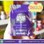 สบู่อาหรับ พลัส Arab Plus Chomnita 3 ก้อน ก้อนละ 100 บาท/6 ก้อน ก้อนละ 95 บาท/12 ก้อน ก้อนละ 85 บาท/24 ก้อน ก้อนละ 80 บาท/ 50 ก้อน ก้อนละ 75 บาท ขายเครื่องสำอาง อาหารเสริม ครีม ราคาถูก ของแท้100% ปลีก-ส่ง thumbnail 1