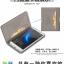 (พรีออเดอร์) เคส Lenovo/Vibe X3-Louie Dennis thumbnail 16