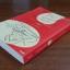 ไดอารี่ เล่ม 2 ของบริดเจ็ท โจนส์ / เฮเลน ฟีลดิง thumbnail 4