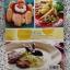 อาหารจานชีส / คุณตง ธีระนุสรณ์กิจ thumbnail 2