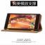 (พรีออเดอร์) เคส Lenovo/Vibe X2-AiMak thumbnail 7