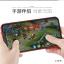 (พรีออเดอร์) เคส Huawei/Y7 Pro 2018-เคสพลาสติกแข็ง มีรูระบายอากาศ thumbnail 8