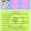 เซรั่มดีเฟส เคลียร์สิว Dee Face Clear Acne Serum ขวดละ 190 บาท ขายเครื่องสำอาง อาหารเสริม ครีม ราคาถูก ของแท้100% ปลีก-ส่ง thumbnail 10