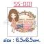สติกเกอร์ติดหน้าซอง (เล็ก) SS-001 thumbnail 1