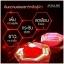สบู่ออร่า AURA ME SOAP ราคา 3 ก้อน ก้อนละ 300 บาท/6 ก้อน ก้อนละ 290 บาท/12 ก้อน ก้อนละ 280 บาท/24 ก้อน ก้อนละ 270 บาท ขายเครื่องสำอาง อาหารเสริม ครีม ราคาถูก ของแท้100% ปลีก-ส่ง thumbnail 5