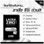 LACEA ZIRO ลาเซีย ซีโร่ สูตรใหม่ - charm for you ขายส่งเครื่องสำอาง ขายส่งอาหารเสริม ขายส่งสินค้ากระแสความงาม ของแท้ ปลีก-ส่ง thumbnail 4